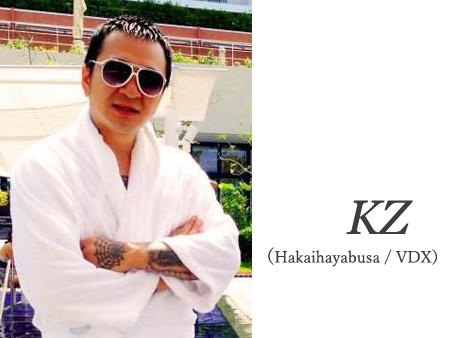 KZ(Hakaihayabusa / VDX)