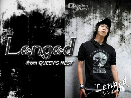Lenged - レンジ -
