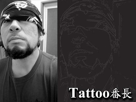 Tattoo番長