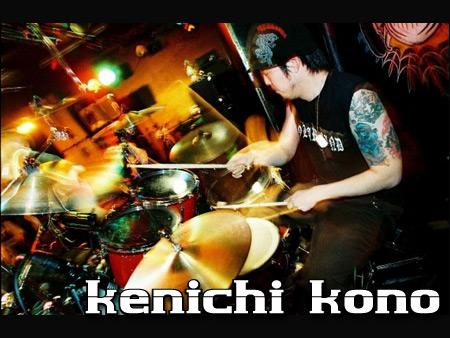 kenichi kono