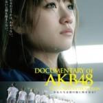 akb3_poster-212x300