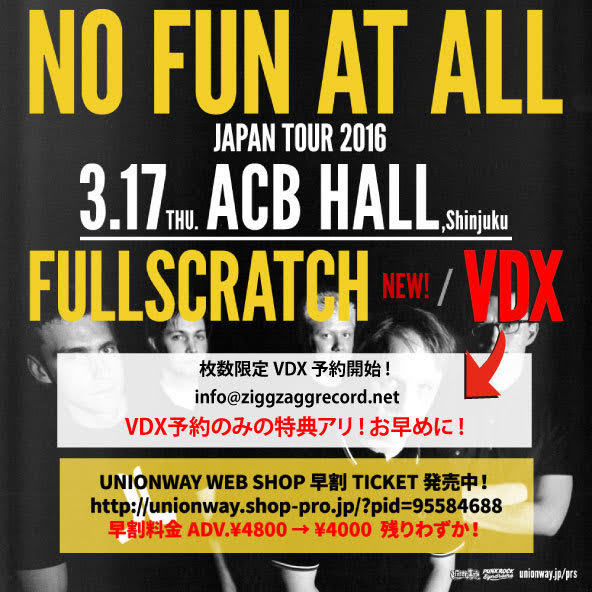 NO FUN AT ALL JAPAN TOUR 2016