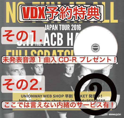 NO FUN AT ALL JAPAN TOUR 2016